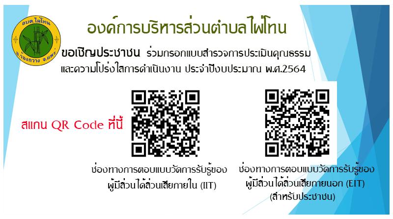 si-12-04-2564-02